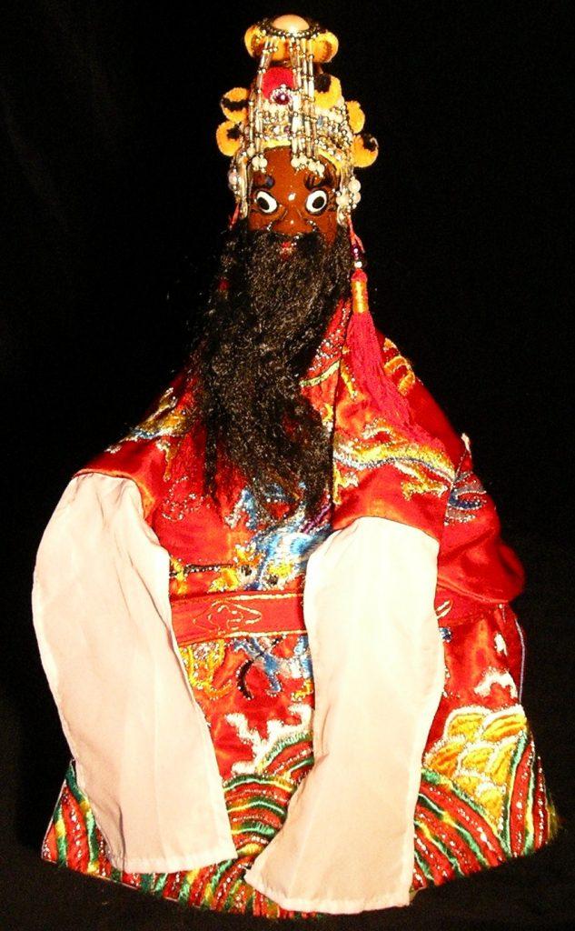 Marionnettes chinoise, le Roi des Enfers