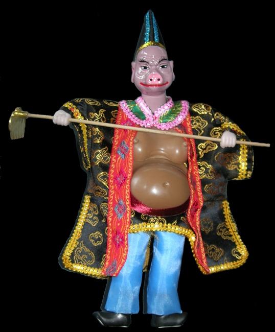 Zhu BaJié, marionnette à gaine chinoise