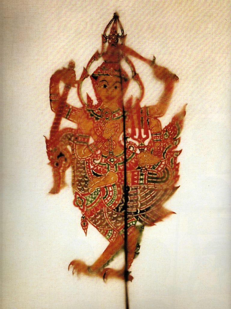 Marionnette de Thailande