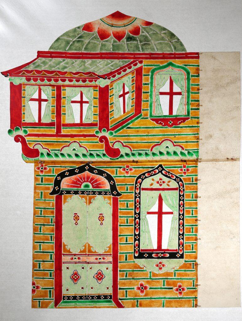 Maison traditionnelle turque. Cuir découpé et coloré. H60 x L30. Collection du Théâtre de la Lanterne